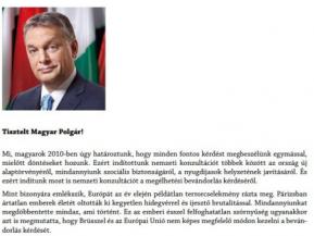 Mit tudna még ehhez hozzátenni a Jobbik?