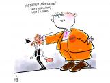 A Fidesz–Jobbik libikóka
